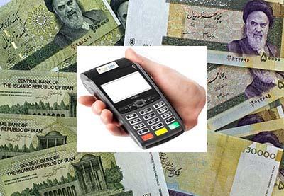 هزینه امحا و تولید اسکناس در سال 1393 = هزینه کارمزد دو ماه شرکتهای پرداخت الکترونیک (PSP)