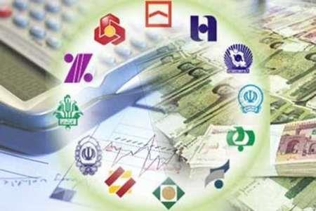 بحران بانکی در ایران از کجا آغاز شد؟