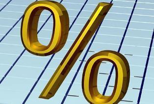 تغییرات نرخ سود تسهیلات منتشر شد