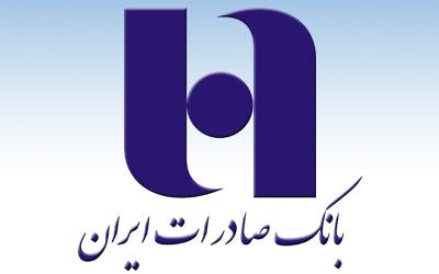 غیبت چهارده ماهه بانک صادرات در بورس